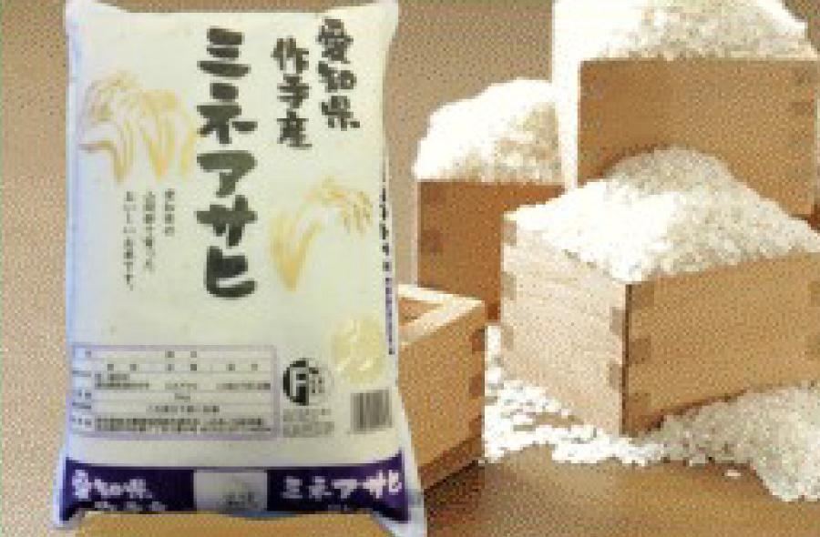 1,500円相当のお米